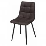 MC UDC7094 (Chilli) PK-04 стул темно-серый/черный