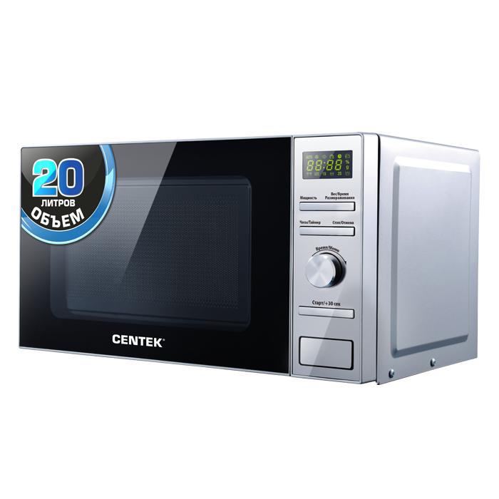 Микроволновка Centek CT-1586 (сталь)